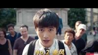 《唐人街探案3》剧情, 思诺回归, 秦风黑化!