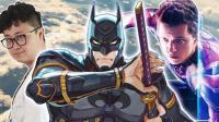 恭喜蝙蝠侠穿越 漫威宇宙力战灭霸