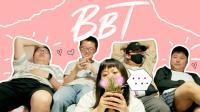 BB Time第127期: 女后妻和四个男人共处一室