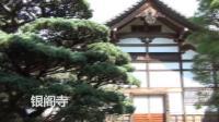 京都物语① 日本千年古都 高仿隋唐长安城而建