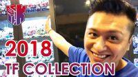 KL變形金剛玩具分享300 工作室及收藏展示更新導覽!