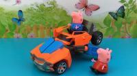 小猪佩奇益智玩具变形工程车