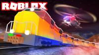 小格解说 Roblox越狱: 直升机高空吊索抢火车! 爆笑上演惊天魔盗团! 乐高小游戏