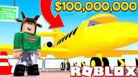 小格解说 Roblox飞行员模拟器: 成为一名飞行员! 壮志凌云蓝天飞翔! 乐高小游戏