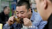 舌尖上的中国: 带骨牛蹄筋, 一口吃下去满满的胶原蛋白!