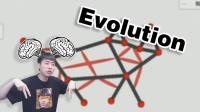 Evolution(进化模拟器)丨生物真的是这样进化的吗? ?