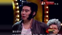 《欢乐喜剧人》第7期高清全集: 宋小宝带伤上台反串甄嬛 乔杉修睿欢乐上演速激 HD