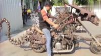 牛人改装报废摩托车, 拧一把油门才知道有多霸气