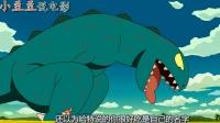 霸王龙哈特与养母慈母龙的感人故事