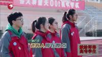 上海崇明中学《百日誓师大会》: 没抵达人生的终点, 谁都可以去争夺冠军!