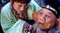 86老版西游记搞笑歌曲MV《猪八戒之歌》卡拉OK字幕