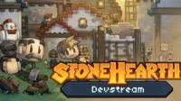 <七末>★石炉Stonehearth★——从零开始建造小镇