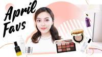 【默小宝】4月爱用品分享~护肤/护发/香水/彩妆啥都有!