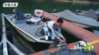 路亚船的使用基本知识(下)66 狂人国际 老虎路亚 路亚很简单 路亚钓鱼教学 排骨老虎