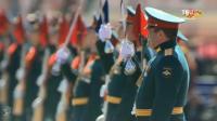2018俄罗斯纪念卫国战争胜利日 红场阅兵