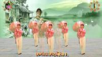 阳光美梅原创广场舞【江南女花中花】古典伞舞-编舞: 美梅2018最新广场舞视频