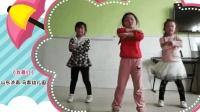 天天舞蹈秀: 山东济南马家幼儿园《我最红》