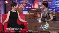 大女人徐帆做客《金星秀》随性盘腿而坐, 不愧是大导演背后的女人, 大度、不拘小节!