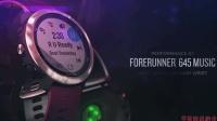 吴栋说跑步: 佳明645测评, Garmin Forerunner 645适合跑者吗?