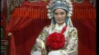 叶青歌仔戏曲调(吟诗调接三盆水仙)皇甫少华与孟丽君-176一奁明镜照明妆