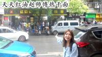 木下大胃王: 早上七点排队吃武汉热干面, 再来个中国特色的肯德基