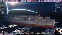 战舰世界娱乐.3