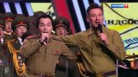 前线司机之歌 鲁斯兰·阿莱诺&瑞吉恩·加兹马诺夫 演唱 2018年胜利日音乐会
