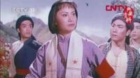 样板戏京剧电影《杜鹃山》-电影