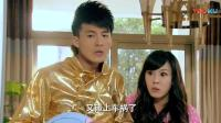 《爱情公寓》吕子乔智斗人工智能冰箱, 太逗了