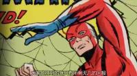《漫威75年:从俚俗到全球!》  漫威陷入低谷 钢铁侠在质疑中诞生