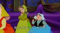 《睡美人》 仙女带公主离开皇宫 巫婆费心寻找
