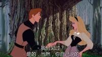 《睡美人》 梦想成真偶遇王子 树林牵手起舞