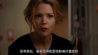 《20岁差距的恋爱》 变身不羁辣妹 惹火包裙校园博眼球