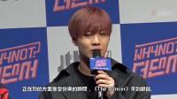 韩星李泰民出席新综艺发布会, 谈舞蹈和音乐对自己的影响!