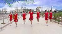红领巾蝶舞芳香广场舞《花桥流水》团队版