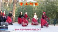 紫竹院广场舞——雪山阿佳(带歌词字幕), 很美的一支舞, 看了都想学!