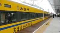 """中国唯一一辆""""黄色""""高速列车, 被称""""黄医生"""", 每天都会第一个出发""""看诊"""""""