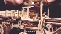 20人团队做出媲美乐高的玩具, 用木头模拟机械构造, 还能真实运作