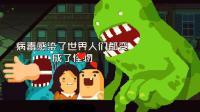 【XY小源】怪物老婆养成记 试玩 DIY很多种变异怪物