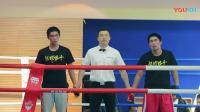 潍坊市龙之荣耀首届大学生自由搏击对抗赛系列之211
