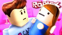 小格解说 Roblox收养模拟器: 小格的模拟人生! 滑翔伞穿越糖果世界! 乐高小游戏