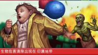 【逍遥小枫】加速杰森上线, 嗜血狂暴流的战斗! | Infectious panic#3