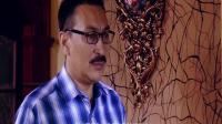 Bu Ailiga Karag 2-Bolum 1~2~3-Kisim / 幸福家庭烦恼第二季1~2~3集.