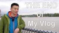 米哥Vlog-730: 值得纪念的数字, 我的第 730 部 Vlog
