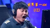 英雄联盟MSI: RNG vs KZ 打出一波超强ACE团灭对手, 解说都说断气