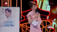 《归去来》东方卫视开播盛典:唐嫣罗晋角色历经磨难选择对的事