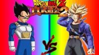 龙珠z真武道会2《贝吉塔vs超赛特兰克斯》