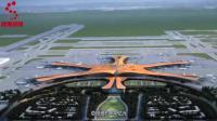 耗资3600亿! 北京將建成世界第七大奇迹工程, 预计2019年底完工