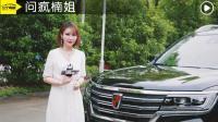 22.88万买辆荣威RX8, 汉兰达很不爽, 带四驱能越野就了不起了?