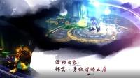 《魔兽世界》主播活动集锦:5月12日 勇敢者的王座(部落)
